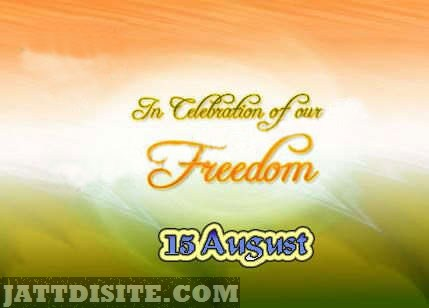 in-celebration-of-our-freed