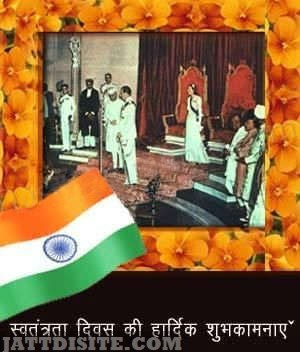 independence-day-picture
