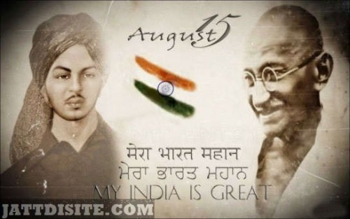 my-india-is-great